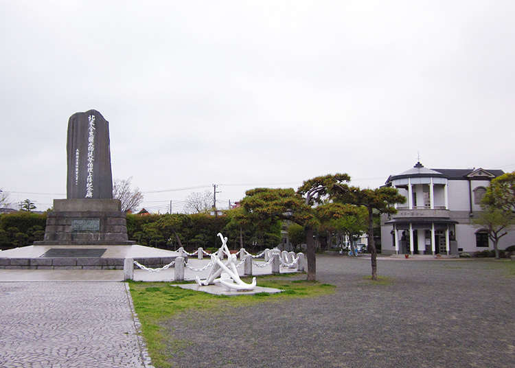 A park with a monument commemorating the Perry expedition