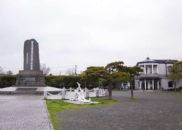 สวนสาธารณะที่มีอนุสรณ์รำลึกถึงการมาเทียบท่าของนายพลเพอร์รี