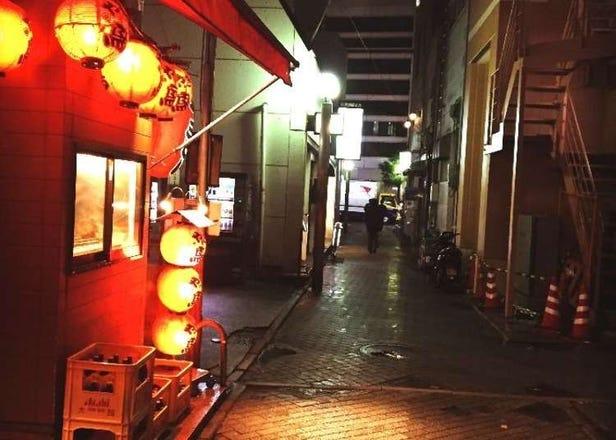 """Bersiar-siarlah secara santai di """"Ouji Minowa"""", wangian zaman Edo yang masih ketinggalan jelas hingga ke hari ini."""