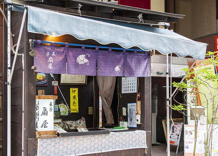 """Kedai Usang """"Ouji Yakimono"""" (barangan tembikar Ouji) yang beroperasi sejak penubuhannya pada tahun 1648"""