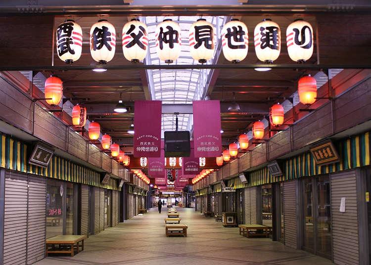 Mencari Suvenir di 'Nakamise Street'