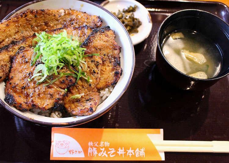 """ลองทานเนื้อหมูหมักมิโซะที่ """"โนะซากะ""""!"""