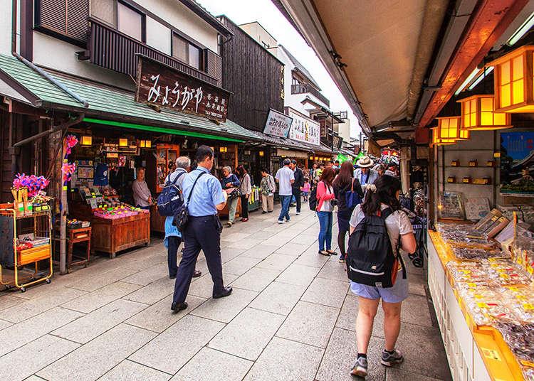 Berjalan-jalan di pusat bandar Shibamata dan pengembaraan menelusuri pusat membeli-belah gaya retro dan Taisho Rom