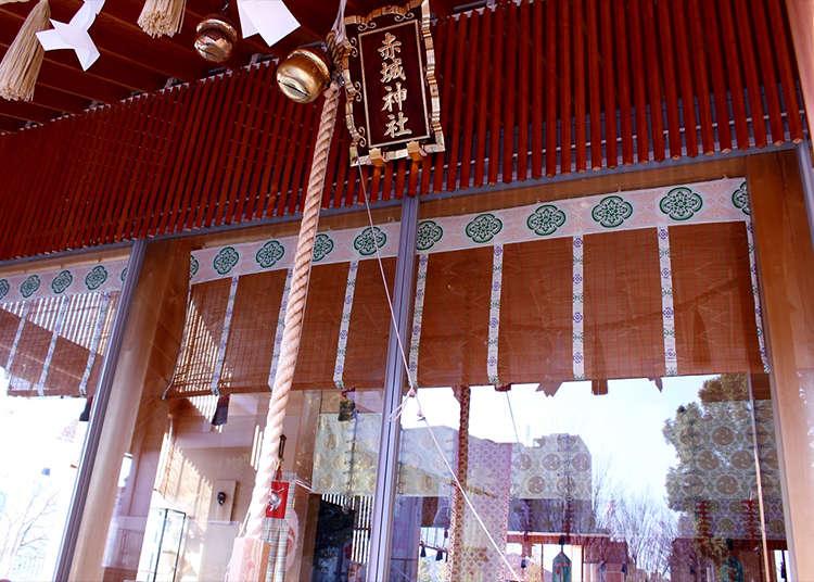 """四周弥漫着清澄空气的""""赤城神社"""""""