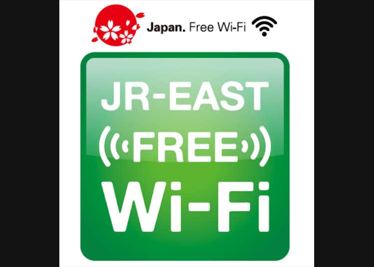 일본 방문 외국인을 위한 무료 Wi-Fi 서비스