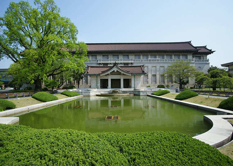 The Tokyo National Museum