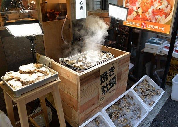 일본의 식탁을 배우다