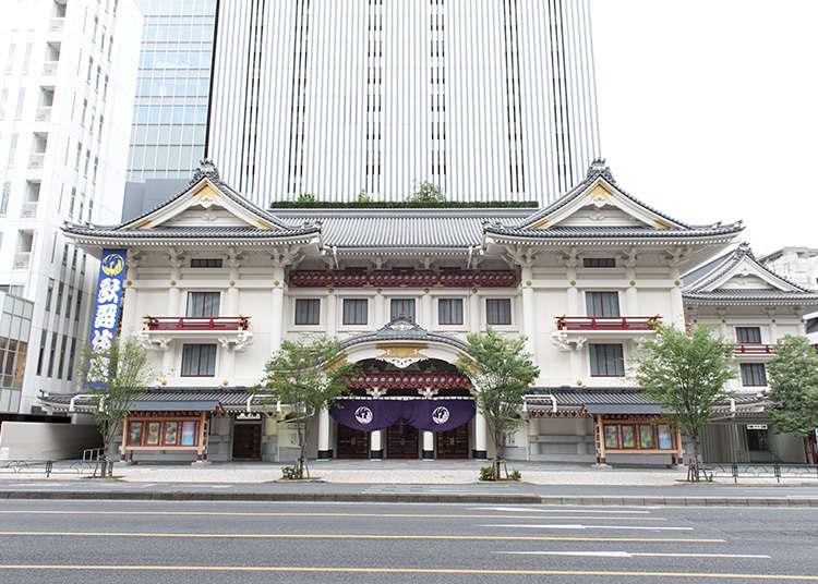 去歌舞伎座吧