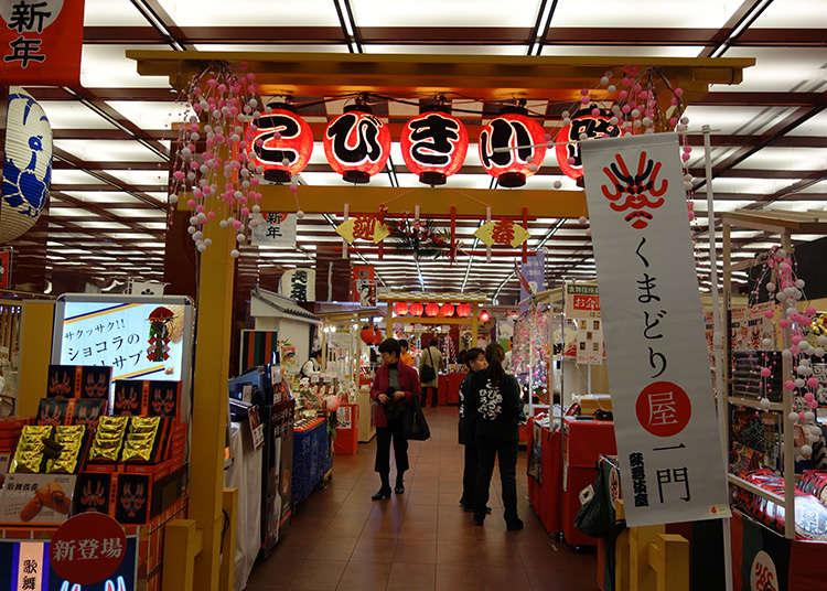 购买歌舞伎周边产品
