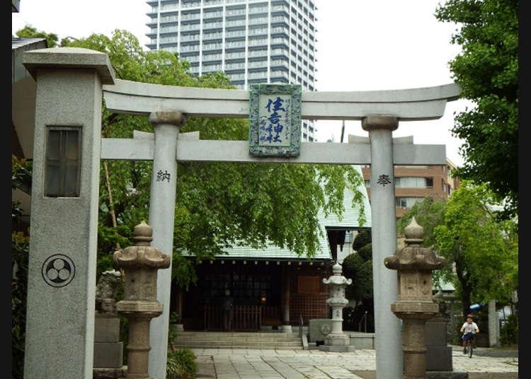 Sumiyoshi Jinja