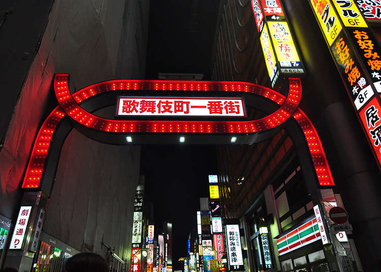 All About the Colorful Nightlife of Kabukicho!