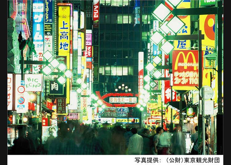 도쿄 최대 규모인 유흥가