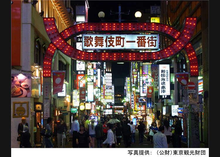 到歌舞伎町的話,絕不可以錯過這裡!