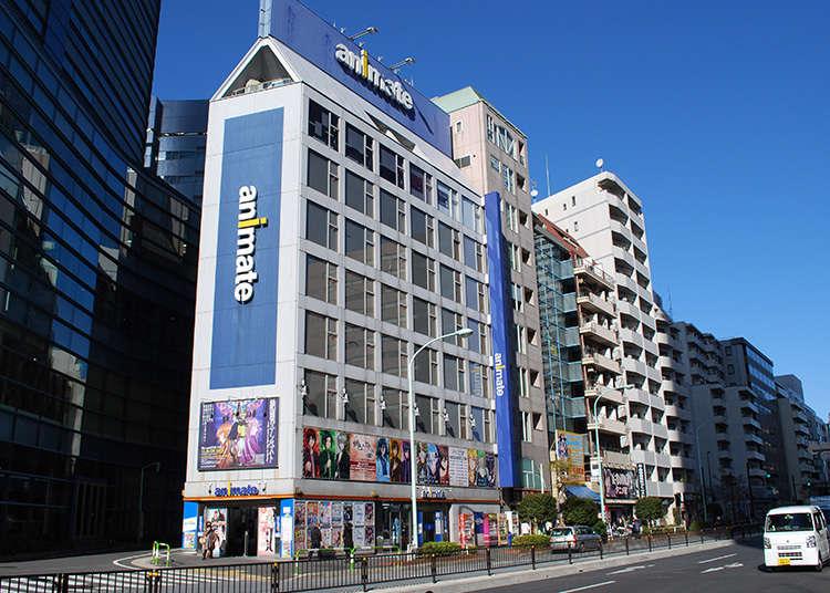 Bangunan yang menarik perhatian di Otome Road