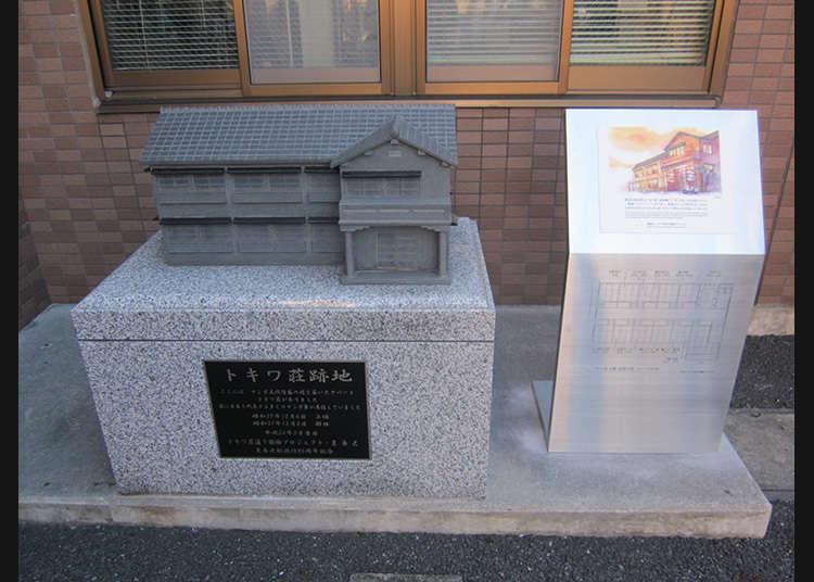 マンガ家が誕生した「トキワ荘」へ