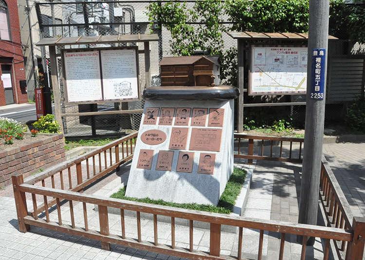 可以看見Tokiwa莊房客的自畫像