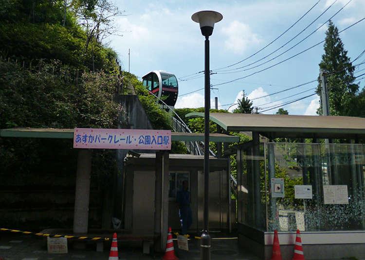 乗車時間○分!? 日本一短いモノレール
