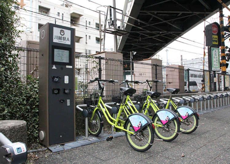"""Ayuh guna perkhidmatan """"Perkongisan Basikal Kawagoe-shi""""."""