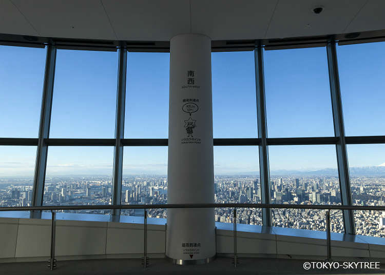 5. What Can You See from the Tokyo Skytree Observation Deck?