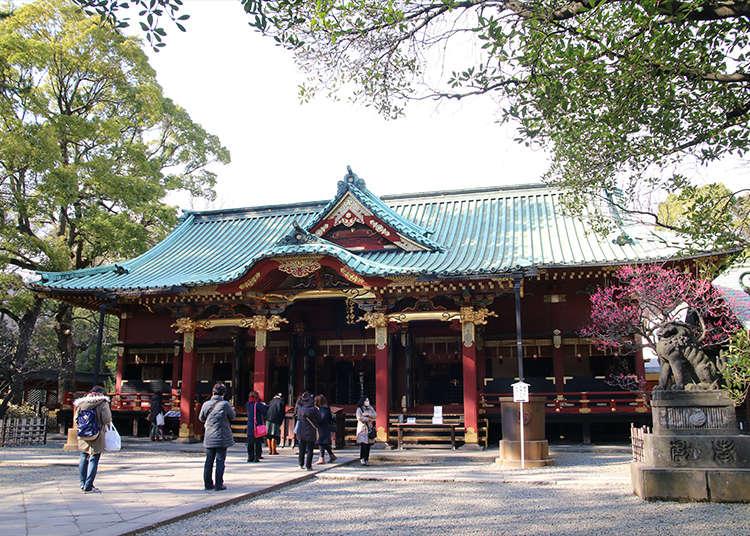 일본의 중요 문화재 '네즈 신사'