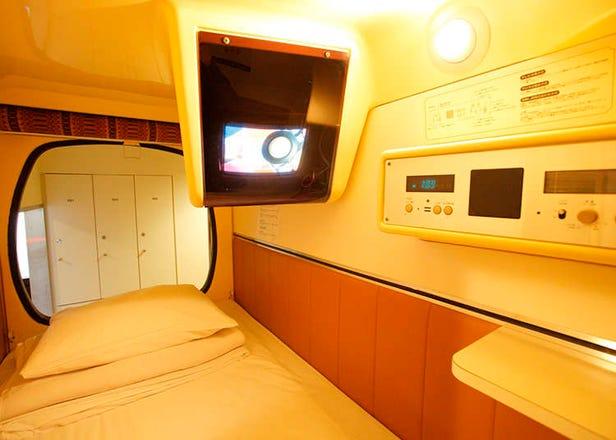 오사카 캡슐호텔은 일본 최초의 캡슐호텔로 그 시작과 특징