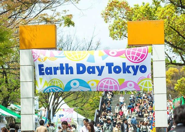 Earth Day Tokyo 2019
