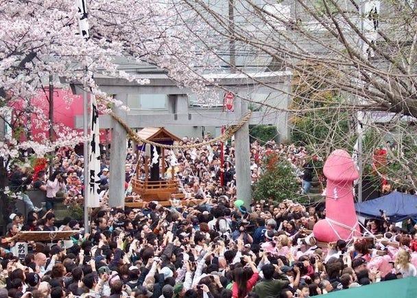 Kawasaki Kanamara Phallus Festival 2019