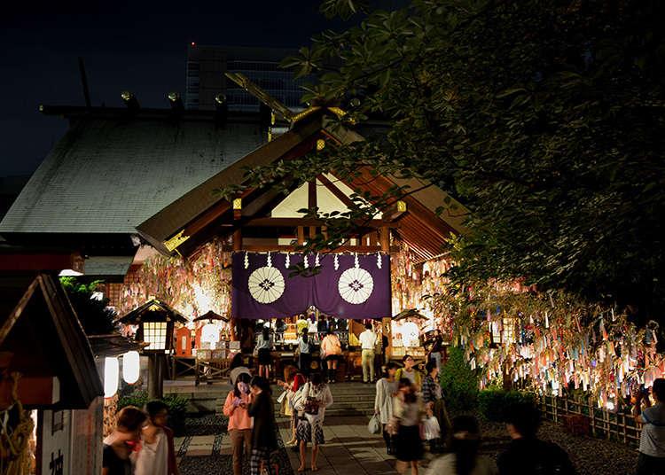 """Perayaan Tanabata"""
