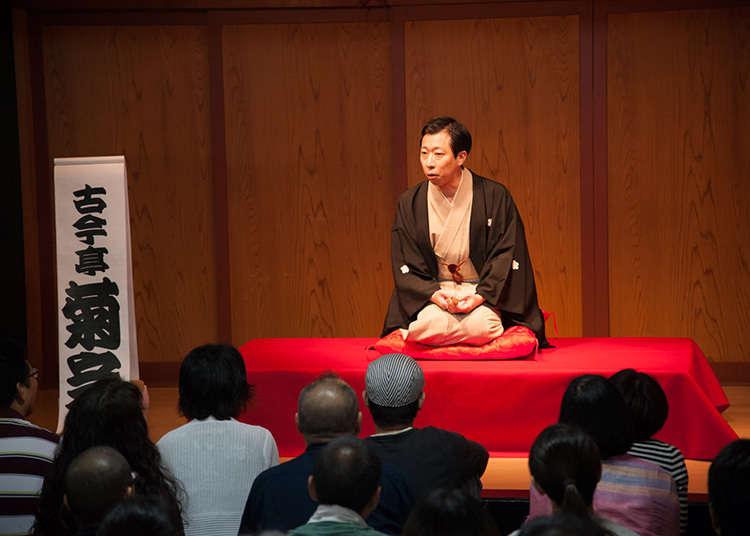 """""""งานเทศกาลระคุโกะ (การเล่นเรื่องตลก) คากุระซากะ ครั้งที่ 8"""""""