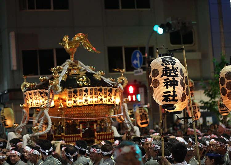 Torigoe Matsuri