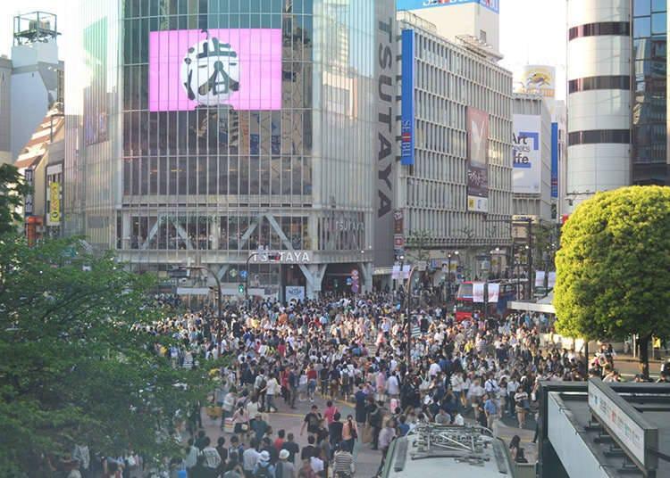 Penduduk Jepun merupakan ke-10 teramai di dunia.