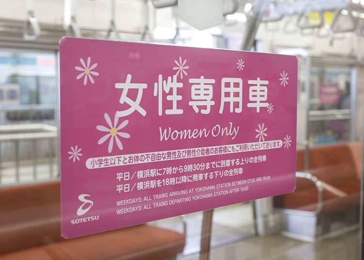 Gerabak untuk wanita