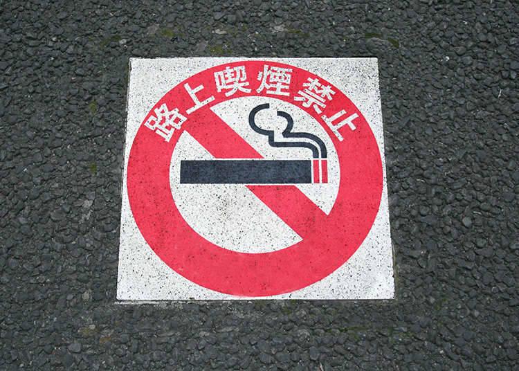 ห้ามทิ้งขยะหรือสูบบุหรี่บนท้องถนน