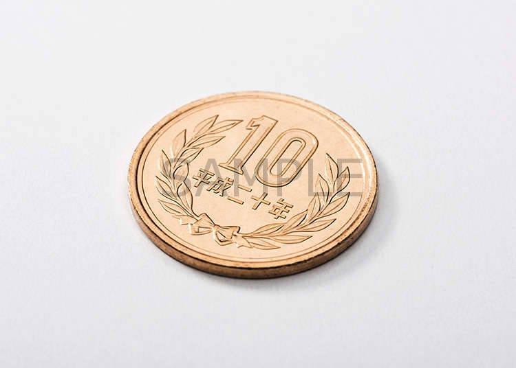 10엔 동전