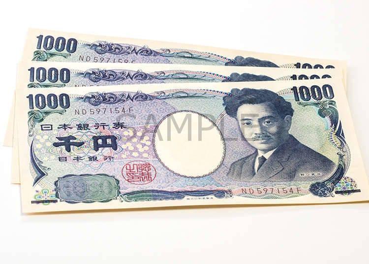 1,000엔 지폐