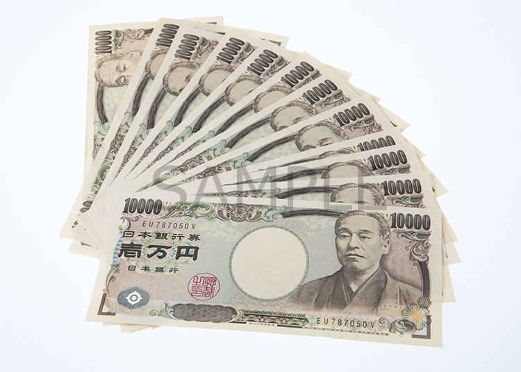 ธนบัตร 10,000 เยน (JPY)