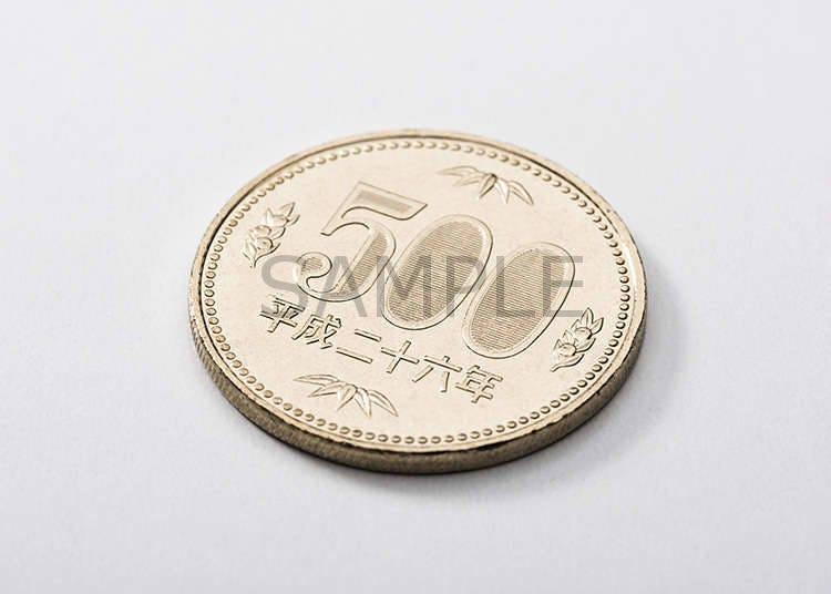 五百圓硬幣