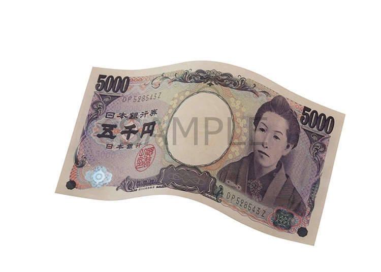五千圓鈔票