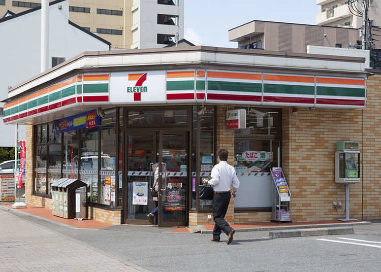 b. Seven Bank ATMs (7-Eleven ATMs in Japan)