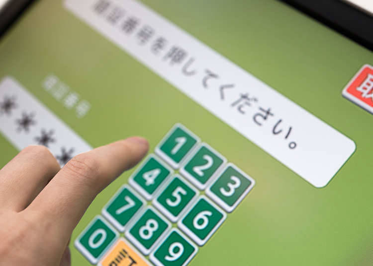 3. How to use an international ATM in Japan
