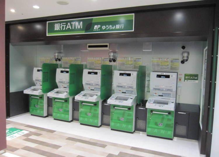 ATMs in Japan: About Using International Cash and Credit