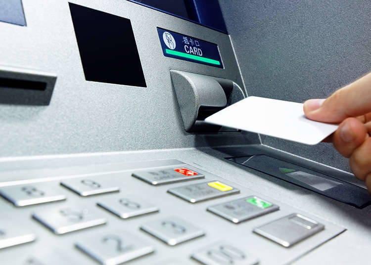 AEON的AEON銀行ATM