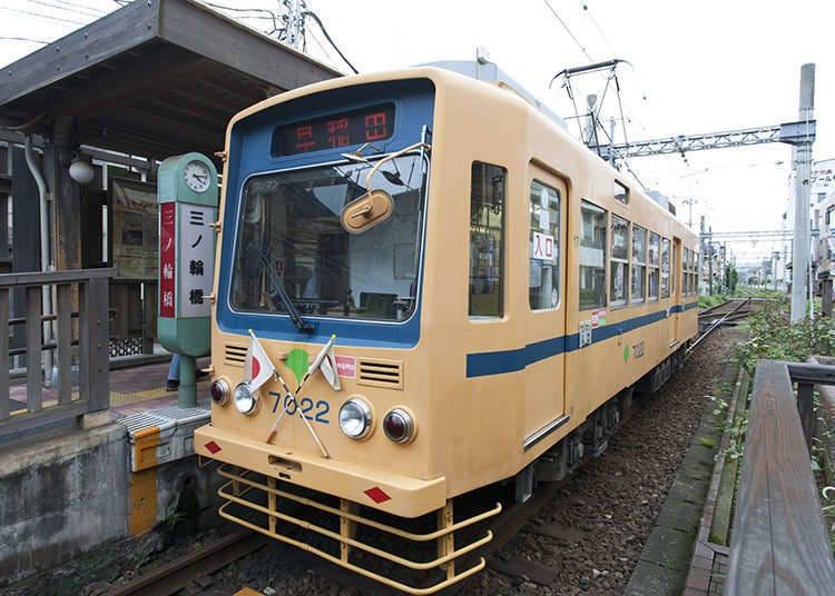 路面電車的乘坐方式