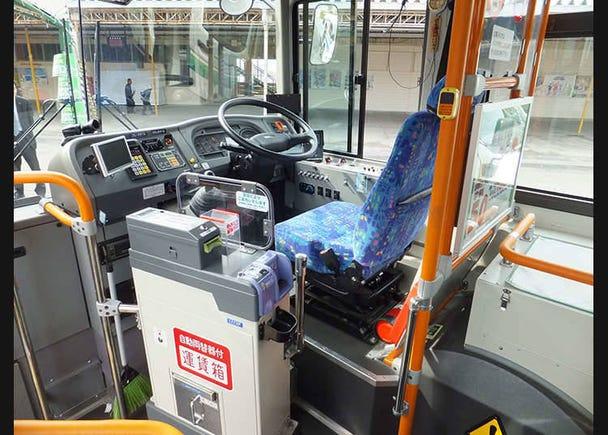 路線バスの主な乗降方法