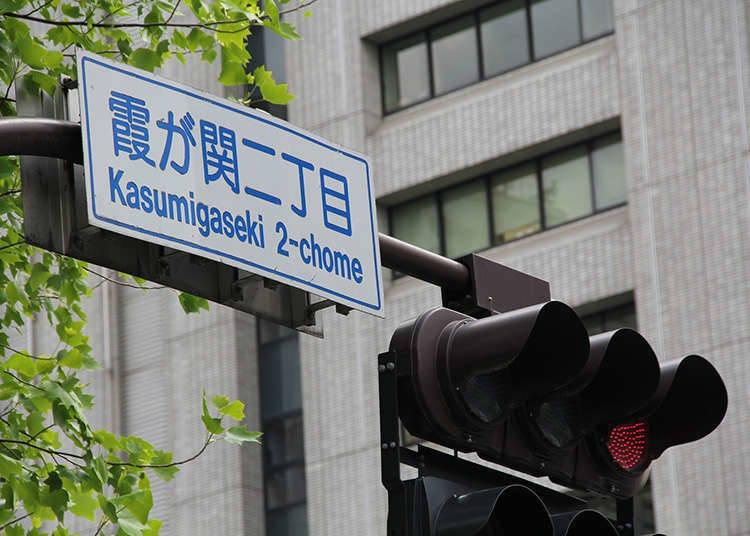 Japanese traffic lights