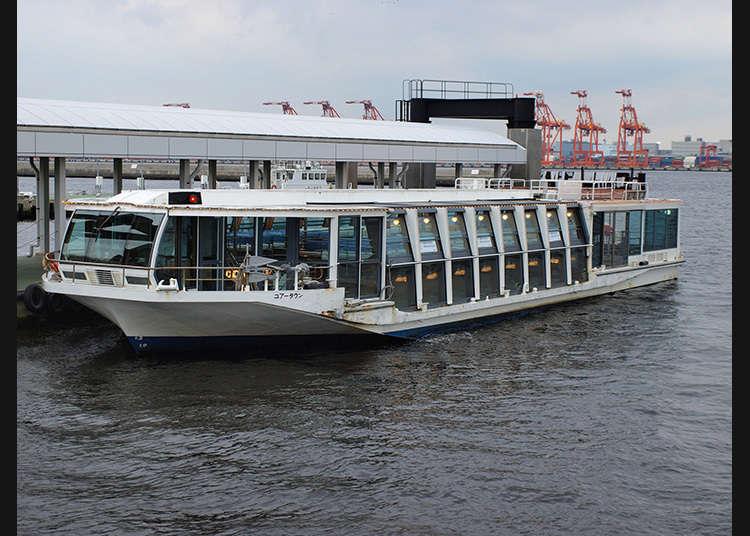 Terminal kapal Aoumi