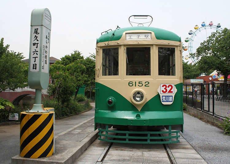 Tiket Naik Transportasi Seharian yang Dikelola Bureau of Transportation Tokyo Metropolitan Government