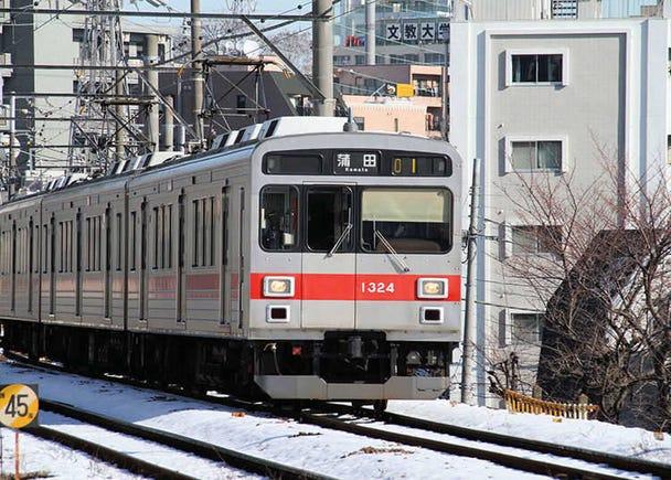 東急電鉄の1日乗車券