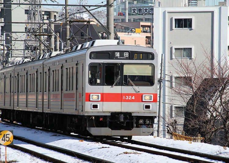 도큐 전철의 1일 승차권