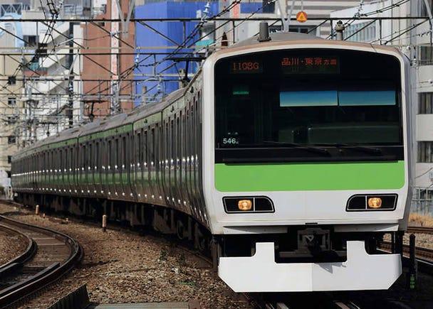 Tiket perjalanan 1 hari oleh East Japan Railway (JR) (di dalam kawasan Tokyo)